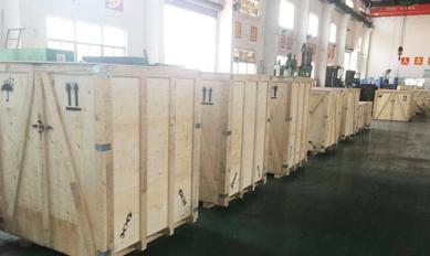 深圳市鼎盛木业有限公司